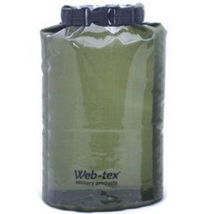 Vattentät säck 7,5 L