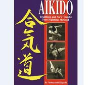 Aikido Tradition and new Tomiki