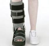 ROM Fracture Walker Brace