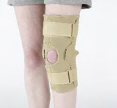 Knee Brace Wrap long