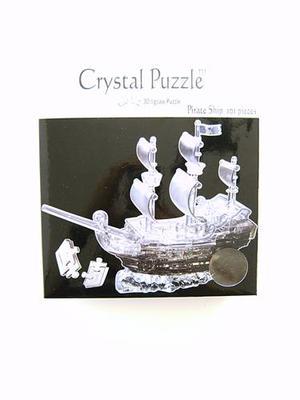 Kristallpussel Skepp