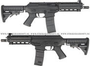 King Arms SIG 556 Shorty