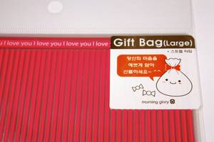 Gift Bag large