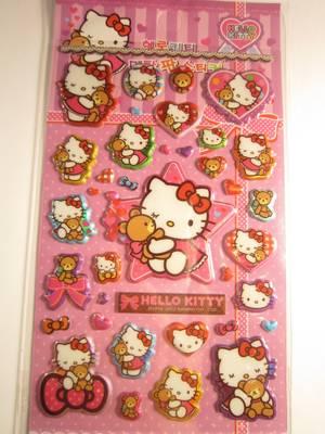 Hello Kitty star
