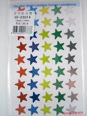 Metallic Stars, Various Colors, 540pcs