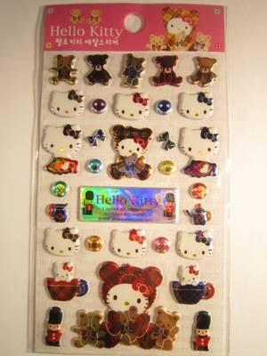 Hello Kitty teddybear metallic