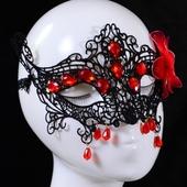 Mask / maskerad till fest