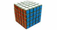 Rubiks Kub 5x5