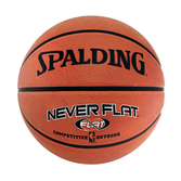 NBA Neverflat Outdoor