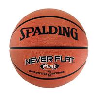 NBA Neverflat Outdoor