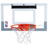 Skadat: NBA Slam Jam (Mini)