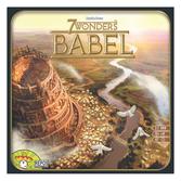 Skadat: 7 Wonders: Babel (Exp.)