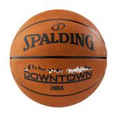 NBA Downtown