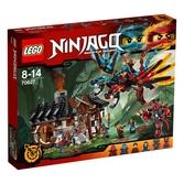 Lego Ninjago Drakens smedja 70627