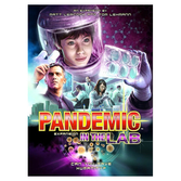 Pandemic: In The Lab (exp.)