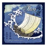 Skadat: Tsuro of the Seas