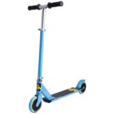 Stiga Sparkcykel Solider 120-SC Blue