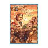 Skadat: The Voyages of Marco Polo