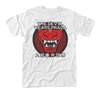 The Devil Wears Prada Oni Mask TS