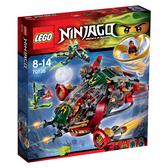 Lego Ninjago - Ronin R.E.X. 70735