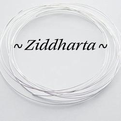 SP Metalltråd 0,4 mm diam - ca 2,2 m