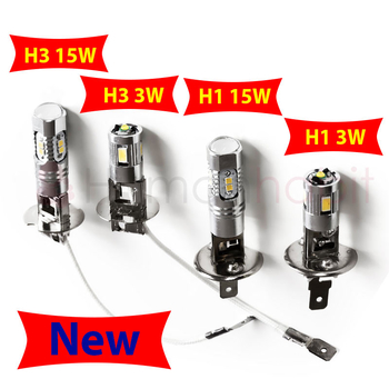 H1 dimljus 15W 2303 SMD