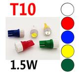 T10 med 1.5W