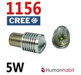 Ba15s CREE 5W non-polarized 9-30V