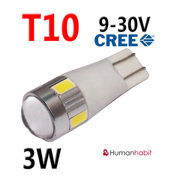 T10 med 4st 5630 SMD 3W CREE 9-30V with lens