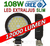 108W LED extraljus slimmad ⌀189,5 mm 12000 lumen