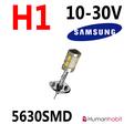 H1 dimljus 10 x 5630 SMD 10-30V