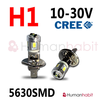 H1 dimljus kort modell med 4x5630 SMD+3W osram