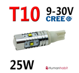 T10 CREE 25W - 5st 5W CREE Chip,Super stark 9-30V
