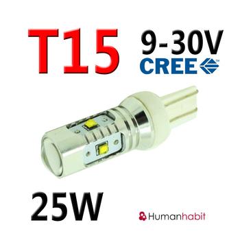 T15 CREE 25W - 5st CREE Chip, Super stark 9-30V