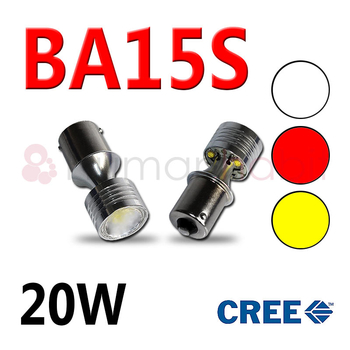 Ba15s extreme med canbus 20W CREE Vit - Röd - Gul