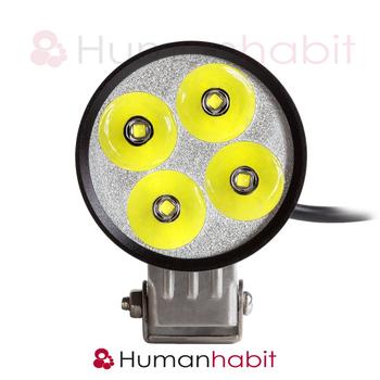40W CREE LED extraljus miniatyr valbar svart - silver