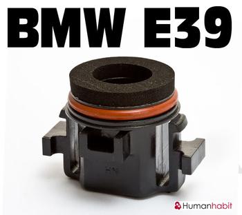 BMW E39 5-serie H7