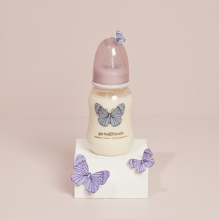 The Butterfly 5 oz