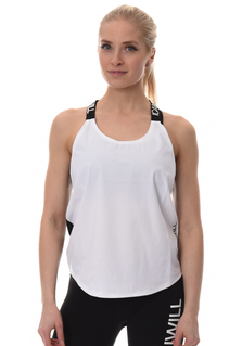 ICANIWILL Perform Tank Top - White/Black