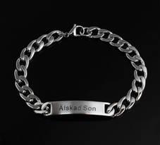 Armband Stål Älskad Son