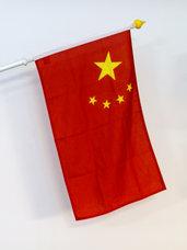 Kina Flagga