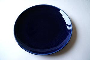 Rörstrand Hertha Bengtson - Blue fire plate 23 cm