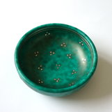 Gustavsberg Wilhelm Kåge - Argenta small bowl