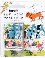 Animals in Safari series masking tape