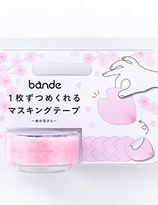 Cherry blossom petals masking roll sticker