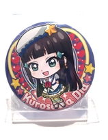 Dia Kurosawa -   Live Sunshine Badge