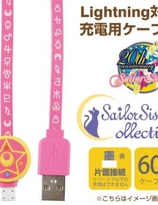 "Sailor Moon lighting rechargeable cable"" for iPhone"