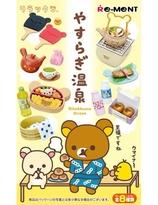 Rilakkuma Yasuragi Hot Spring series re-ment blind box