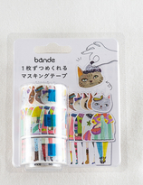 Neko Party series masking tape