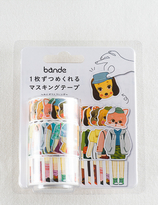 Dogs Wonderful Friends  series masking tape